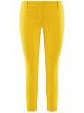 Брюки базовые со стрелками oodji для женщины (желтый), 21701090B/42250/5100N