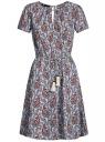 Платье с вырезом-капелькой и поясом на резинке oodji #SECTION_NAME# (синий), 11913043/46633/7049E