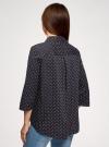 Рубашка свободного силуэта с асимметричным низом oodji для женщины (синий), 13K11002-3B/26357/7912D - вид 3