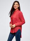 Блузка вискозная с удлиненной спинкой oodji #SECTION_NAME# (розовый), 11401258-1/26346/4D00N - вид 2