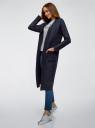 Кардиган вязаный удлиненный oodji для женщины (синий), 63207191/45921/7900M