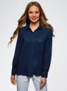 Блузка вискозная с нагрудным карманом oodji #SECTION_NAME# (синий), 13L11012-1/47741/7900N - вид 2