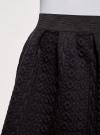 Юбка из фактурной ткани на эластичном поясе oodji #SECTION_NAME# (черный), 14100019-3/46005/2900N - вид 4