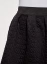 Юбка из фактурной ткани на эластичном поясе oodji для женщины (черный), 14100019-3/46005/2900N