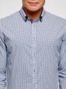 Рубашка хлопковая с контрастной отделкой oodji #SECTION_NAME# (синий), 3L110330M/19370N/1079G - вид 4