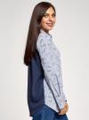 Рубашка принтованная с длинным рукавом oodji #SECTION_NAME# (синий), 13K11022/45202/7910G - вид 2