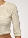 Джемпер с круглым вырезом и рукавом 3/4 oodji для женщины (слоновая кость), 14801021-15B/38030/3093X