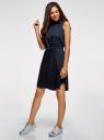 Платье хлопковое на кулиске oodji #SECTION_NAME# (синий), 11901147-5B/42468/7900N - вид 6