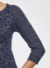 Джемпер с геометрическим узором и рукавом 3/4 oodji #SECTION_NAME# (синий), 63805270-1/42566/7920M - вид 5