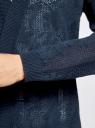 Кардиган ажурной вязки без застежки oodji для женщины (синий), 63210145/46806/7900N