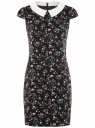 Платье принтованное с контрастным воротником oodji #SECTION_NAME# (черный), 11910077-3/37888/2945F