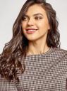 Блузка с воланами на рукавах oodji для женщины (розовый), 14201527-2/49746/5429C