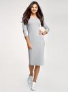 Платье с вырезом-лодочкой (комплект из 2 штук) oodji #SECTION_NAME# (разноцветный), 14017001T2/47420/19J1N - вид 2