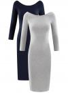 Платье с вырезом-лодочкой (комплект из 2 штук) oodji #SECTION_NAME# (разноцветный), 14017001T2/47420/19J1N