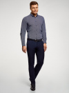 Рубашка приталенная из хлопка oodji #SECTION_NAME# (синий), 3L110360M/48958N/7975G - вид 6