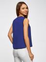 Блузка с контрастной отделкой oodji #SECTION_NAME# (синий), 11411047/42405/7529B - вид 3