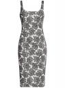 Платье-майка трикотажное oodji #SECTION_NAME# (белый), 14015007-3B/37809/1223E