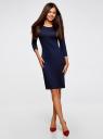 Платье трикотажное с вырезом-капелькой на спине oodji #SECTION_NAME# (синий), 24001070-5/15640/7900N - вид 2