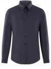 Рубашка базовая приталенная oodji #SECTION_NAME# (синий), 3B140000M/34146N/7902N