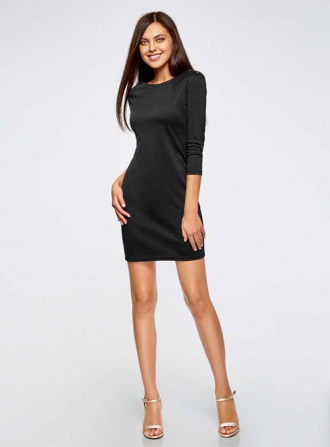 Платье с металлическим декором на плечах oodji #SECTION_NAME# (черный), 14001105-3/18610/2900N