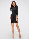 Платье с металлическим декором на плечах oodji для женщины (черный), 14001105-3/18610/2900N