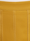 Юбка-трапеция с накладными карманами oodji #SECTION_NAME# (желтый), 11603029/49877/5700N - вид 4