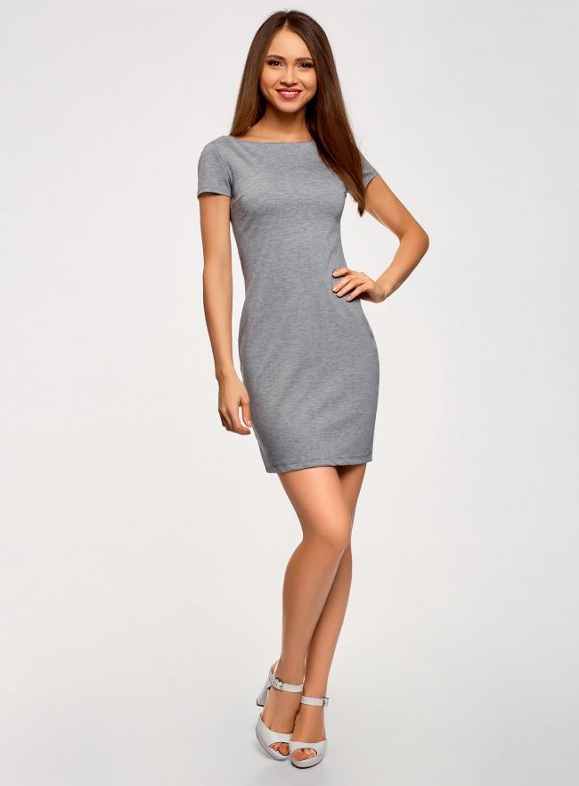 Платье трикотажное с вырезом-лодочкой oodji #SECTION_NAME# (серый), 14001117-2B/16564/2500M