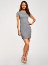 Платье трикотажное с вырезом-лодочкой oodji для женщины (серый), 14001117-2B/16564/2500M