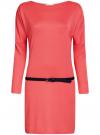 Платье трикотажное с ремнем oodji #SECTION_NAME# (розовый), 14008010/15640/4300N