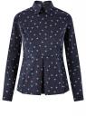 Блузка хлопковая с баской oodji #SECTION_NAME# (синий), 13K00001B/26357/7912Q