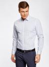 Рубашка базовая приталенная oodji #SECTION_NAME# (белый), 3B110019M/44425N/1079G - вид 2