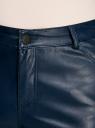 Брюки slim из искусственной кожи oodji для женщины (синий), 18G07087/45059/7900N