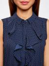 Топ из струящейся ткани с воланами oodji для женщины (синий), 21411108/36215/7912D - вид 4