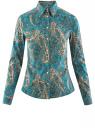 """Рубашка хлопковая с принтом """"пейсли"""" oodji #SECTION_NAME# (бирюзовый), 21402212-1/45966/7355E"""