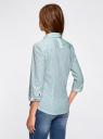 Рубашка с контрастной отделкой и рукавом 3/4 oodji для женщины (зеленый), 11403201-1B/43346/106DS