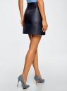 Юбка из искусственной кожи с декоративными молниями oodji для женщины (синий), 18H05003/45164/7900N