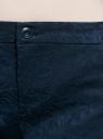 Брюки зауженные жаккардовые oodji для женщины (синий), 21706026/46074/7900N