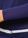 Платье трикотажное с ремнем oodji для женщины (синий), 14008010/15640/7500N