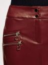 Юбка из искусственной кожи с декоративными молниями oodji для женщины (красный), 18H00021/45902/4900N