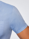 Рубашка базовая с коротким рукавом oodji #SECTION_NAME# (синий), 3B210007M/34246N/7000N - вид 5