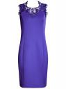 Платье с кружевной отделкой по горловине oodji #SECTION_NAME# (синий), 24015001-1/33038/7501N - вид 6