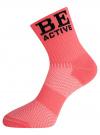 Комплект из трех пар спортивных носков oodji #SECTION_NAME# (розовый), 57102811T3/48022/4