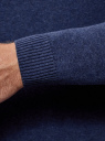 Джемпер хлопковый c контрастной полосой oodji #SECTION_NAME# (синий), 4L112200M-1/48668N/2375S - вид 5