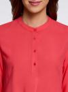 Блузка вискозная А-образного силуэта oodji #SECTION_NAME# (розовый), 21411113B/26346/4D00N - вид 4
