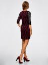 Платье с флоком и отделкой из искусственной кожи oodji для женщины (красный), 14001143-3/42376/4929O