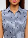 Рубашка базовая без рукавов oodji для женщины (синий), 14905001B/45510/1079A