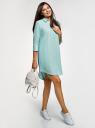 Платье прямое с рукавом 3/4 oodji #SECTION_NAME# (бирюзовый), 12C11007/49284/7000N - вид 6