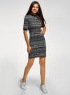 Платье трикотажное с воротником-стойкой oodji #SECTION_NAME# (черный), 14001229/47420/2930E - вид 6