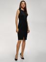 Платье облегающего силуэта с потайной молнией oodji #SECTION_NAME# (черный), 12C02007B/42250/2900N - вид 6
