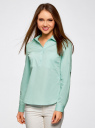 Рубашка базовая с нагрудными карманами oodji #SECTION_NAME# (бирюзовый), 11403222B/42468/7301N - вид 2